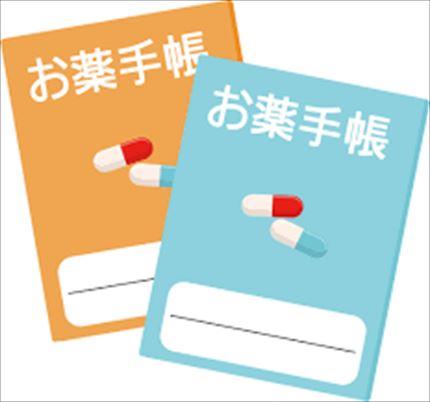 お薬手帳-3-23