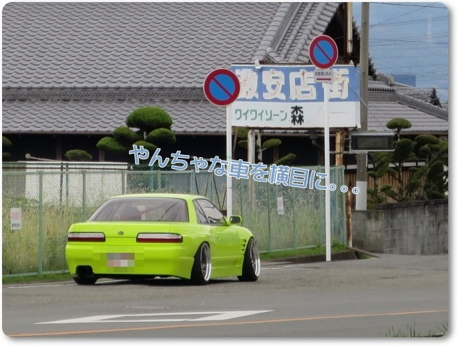 2IMG_2736.jpg