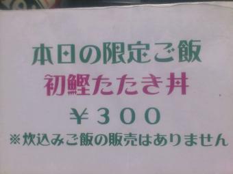 20160327135409119.jpg