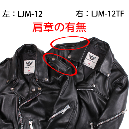 ljm1212tf-1.jpg