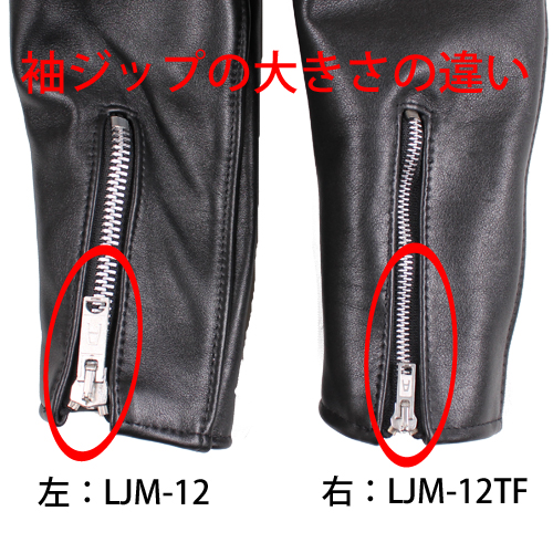 ljm1212tf-2.jpg