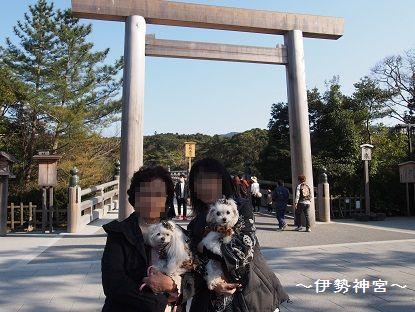 母娘&孫ワン旅 1 (18)