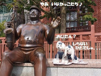 神戸 (4)