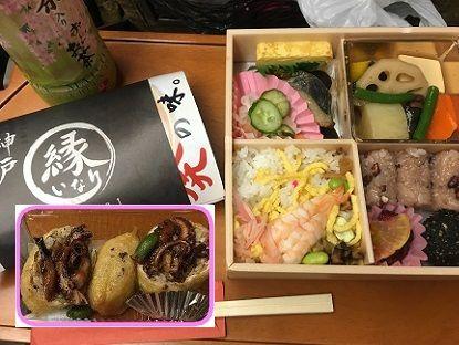 神戸 (23)