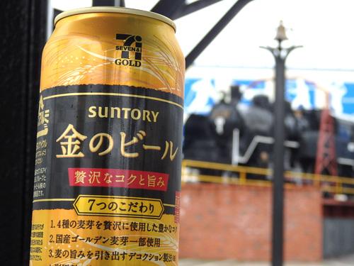 07缶ビール0825