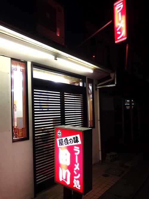 13店前2515