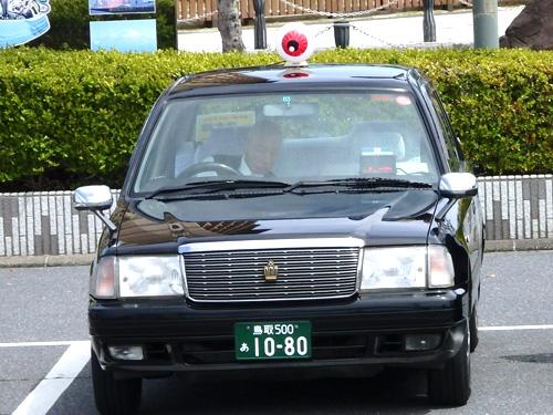 10タクシー