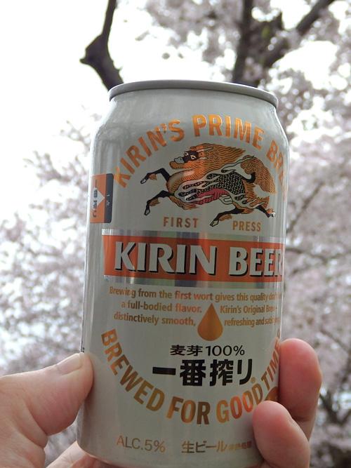 23缶ビール