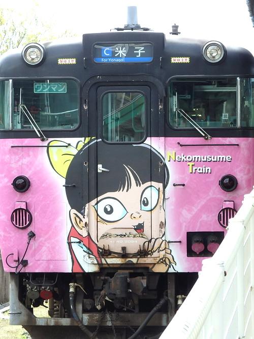 32ねこ列車