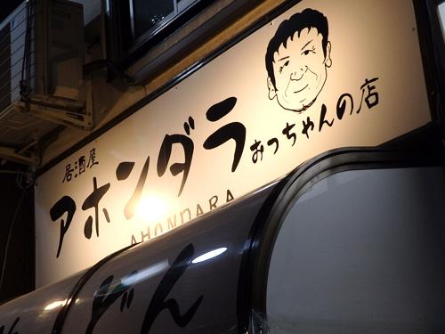 01店前2205