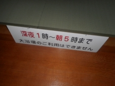 DSCN6474.jpg