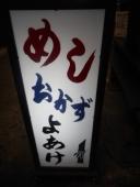 DSCN6813.jpg