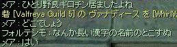 20151110_06.jpg