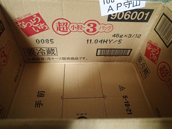 PB050214.jpg