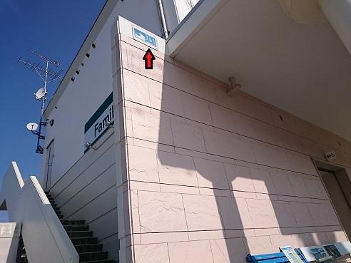 旧野蒜駅3