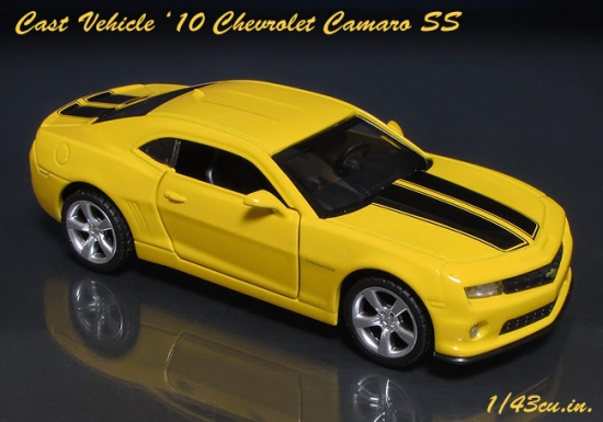 CastVehicle_10_Camaro_05.jpg