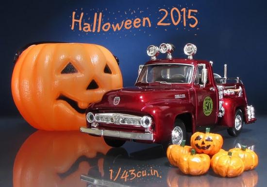 Halloween_2015_1.jpg