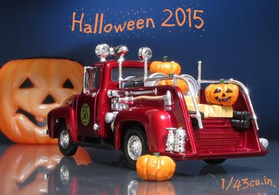 Halloween_2015_2.jpg