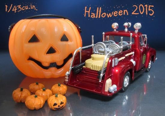 Halloween_2015_4.jpg