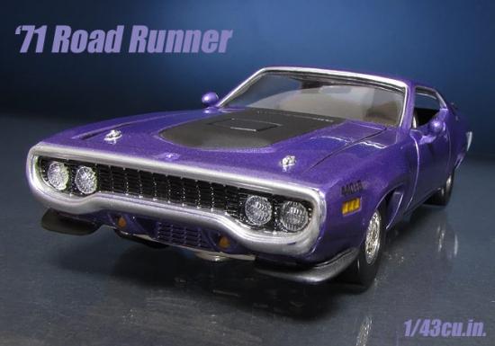 JL_71_Roadrunner_01.jpg