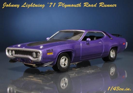 JL_71_Roadrunner_03.jpg
