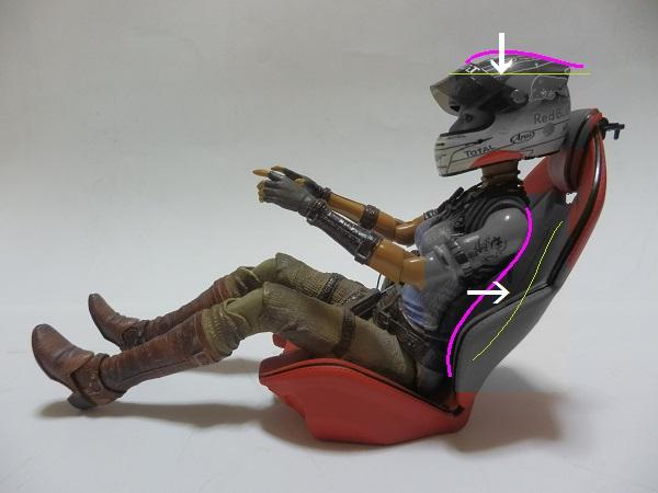 seat 10
