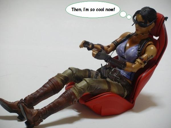 cool 1