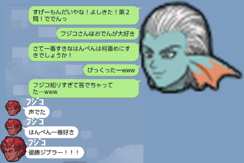 20151127140453eb3.png