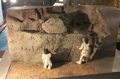 フゴッペ洞窟 10-01-13 018