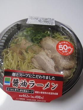 20151015 ファミマレンジラーメン (1)