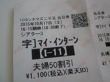 20151017 (11)