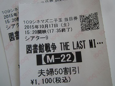 20151017 (12)