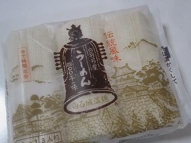 20151030 温麺 (1)