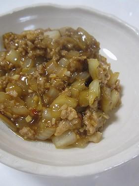 20151116 茄子とひき肉ピリ辛炒め