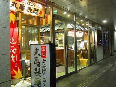 20151128 (3)丸亀製麺