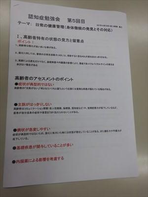 DSCF3375_R.jpg
