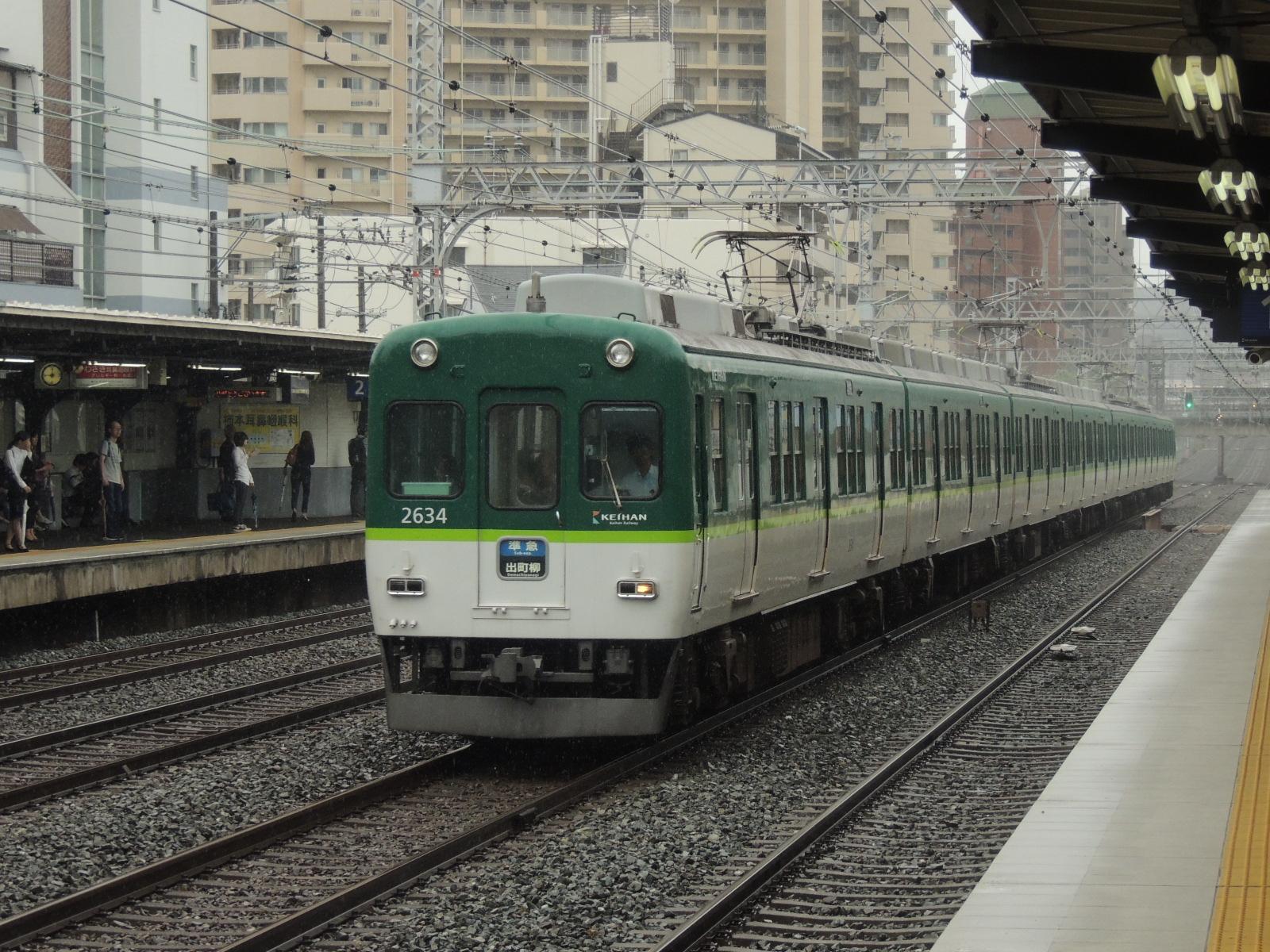 京阪2634編成区準 野江 (1)