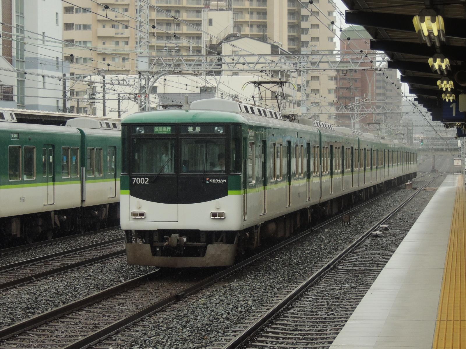 京阪7002編成準急 野江