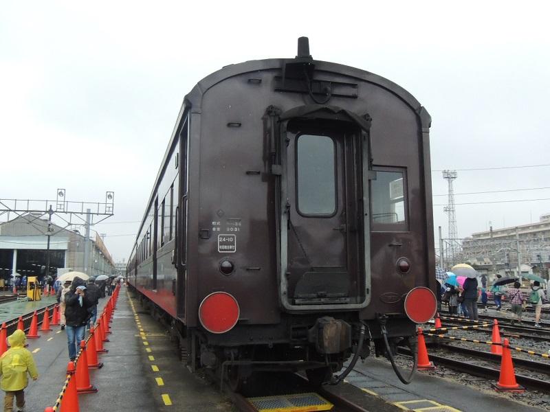 DSCN4285.jpg