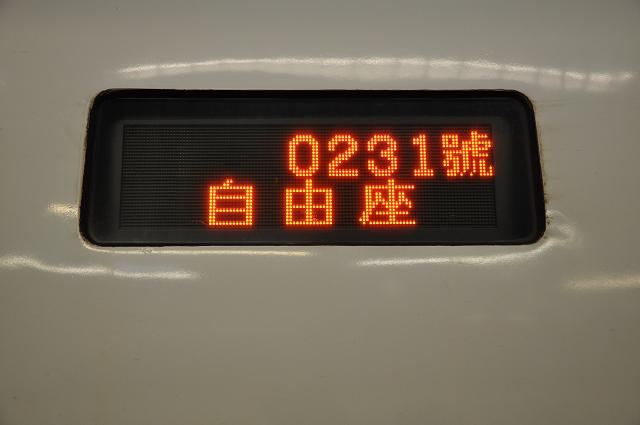 1506taiwan2 (112)