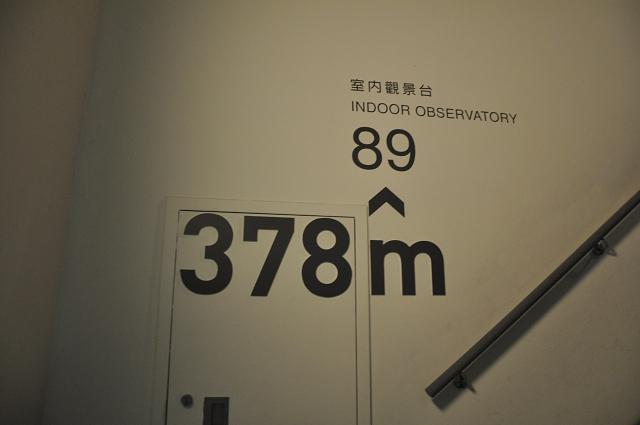 1506taiwan2 (132)