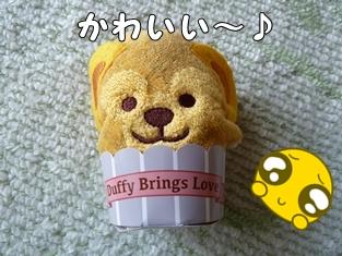 ブログ用004-2016 03 19-151424
