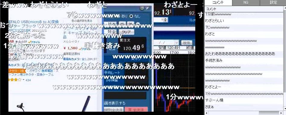 2015-10-23_19-8-22_No-00.png