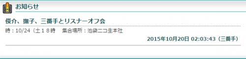 2015-10-23_7-53-52_No-00.png