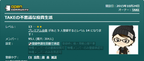 2015-10-28_16-31-35_No-00.png
