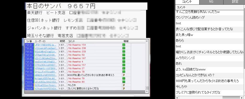 2015-10-29_23-21-24_No-00(2).png