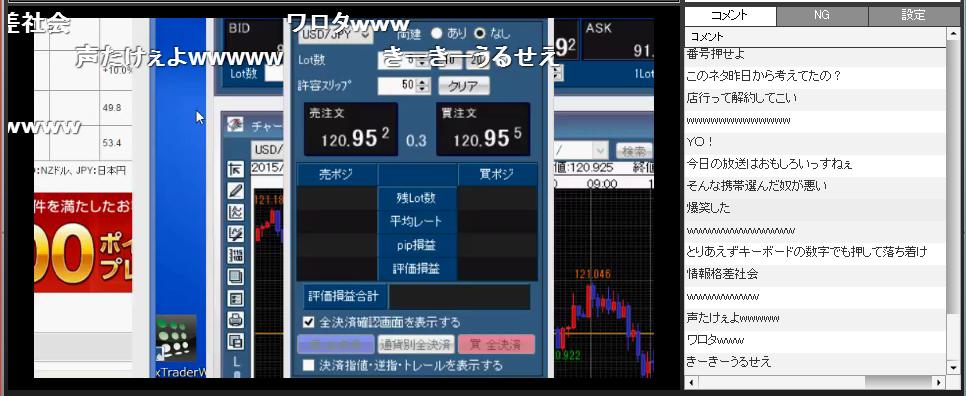 2015-10-30_10-53-54_No-00.png