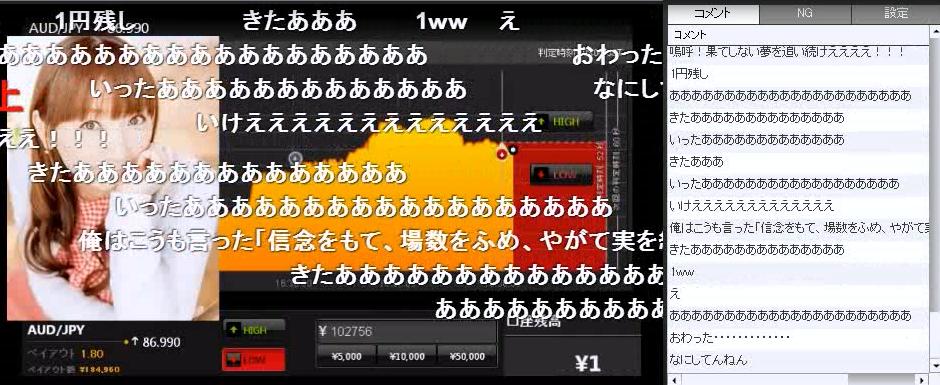 2015-11-10_16-41-42_No-00.png