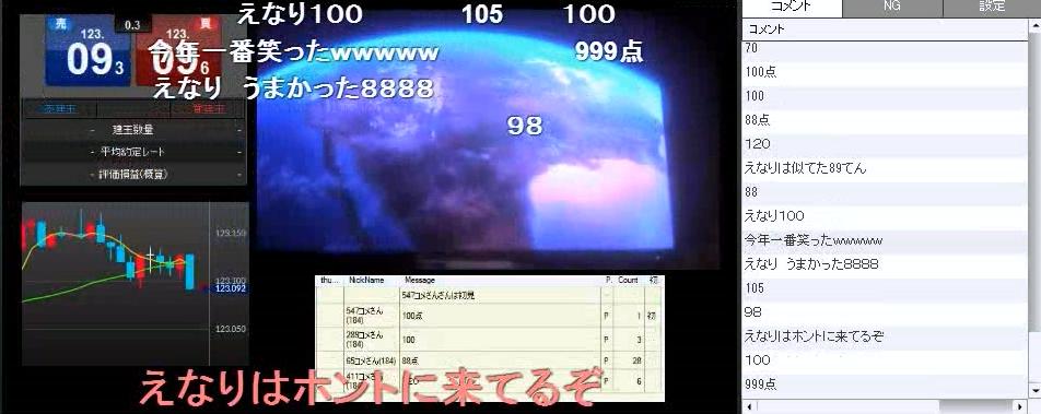 2015-11-11_21-51-17_No-00.png