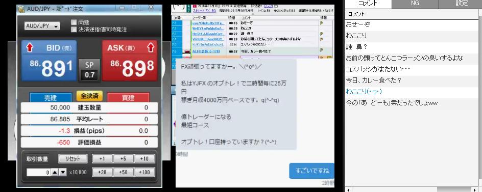 2015-11-11_23-0-11_No-00.png